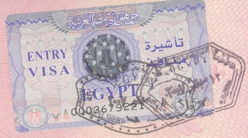 Viza-v-Egipet