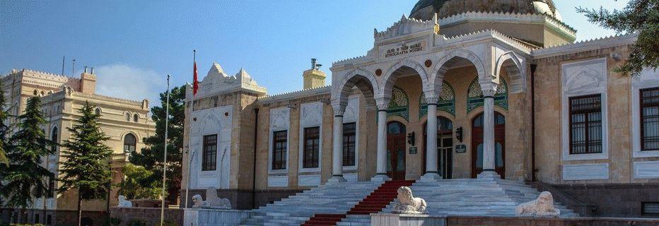 Этнографический музей (Анкара)