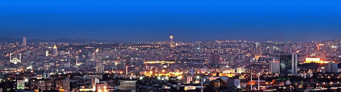 Столица Турции