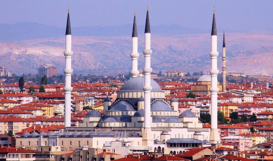 Мечеть Коджатепе (Анкара)