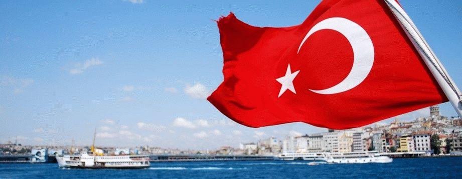 Турция в сентябре