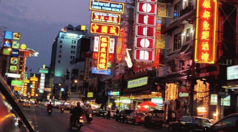 Чайна-Таун Бангкок