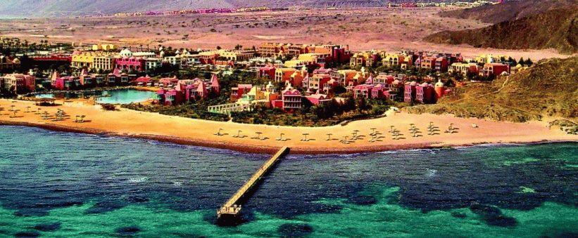 курорт Таба