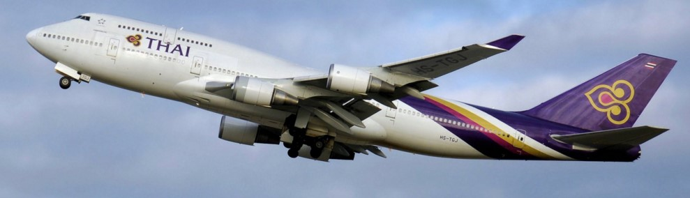 Из Бангкока до Паттайи на самолете