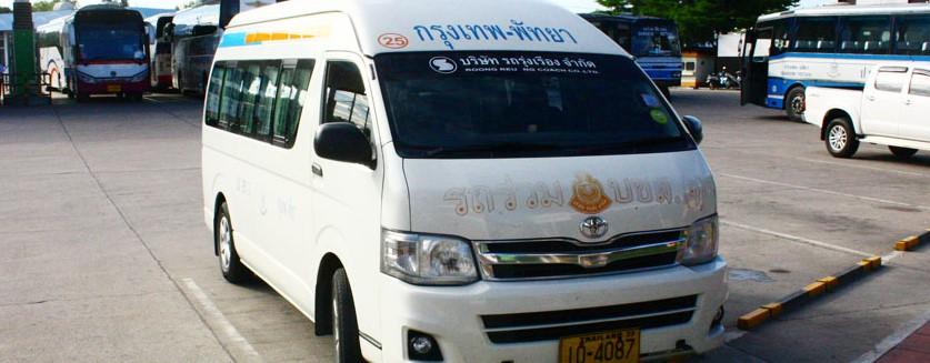 Как добраться из Паттайи в Бангкок на маршрутке
