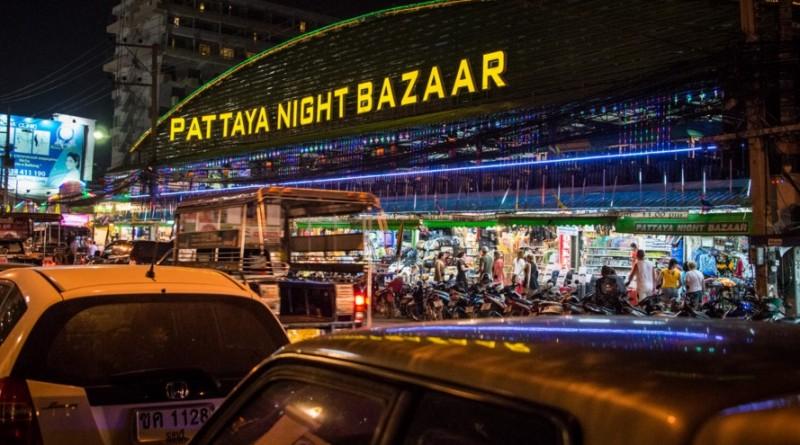 Ночные рынки Паттайи