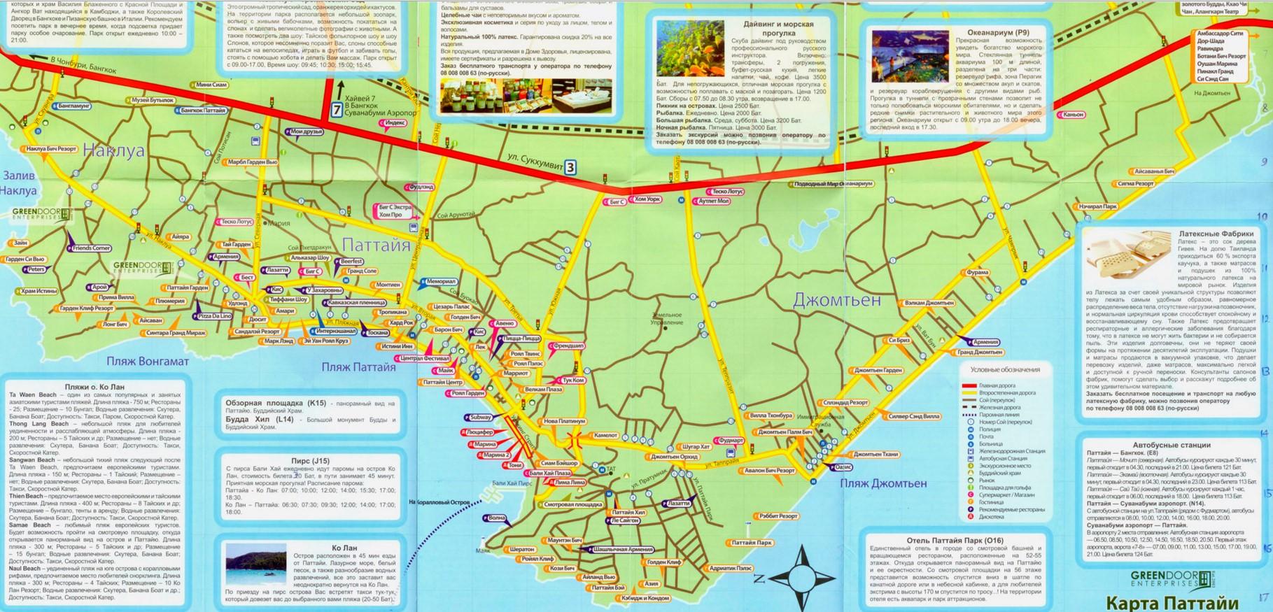 Карта Паттайи на русском языке с отелями