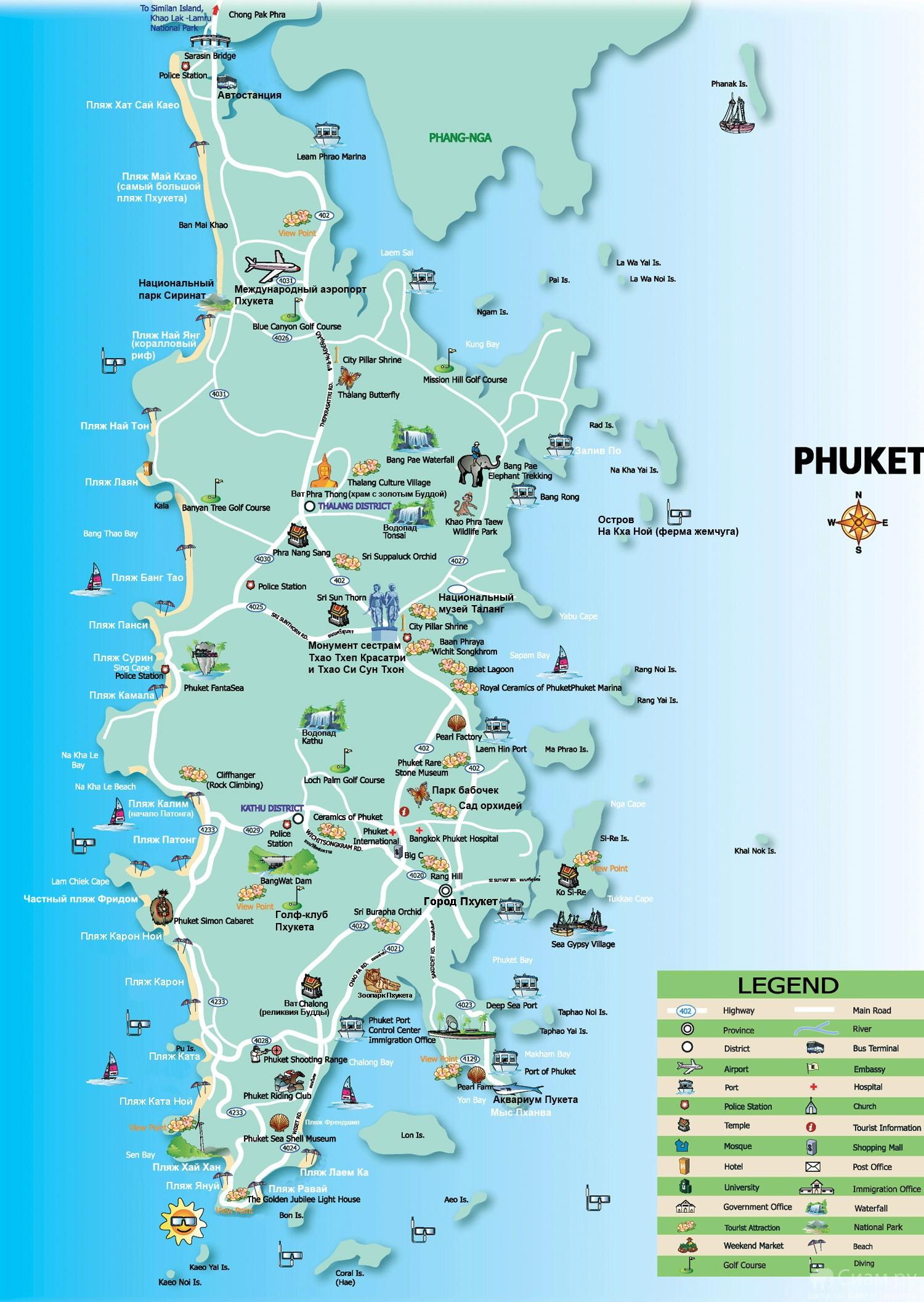 Карта Пхукета з достопримечательностями на русском язике