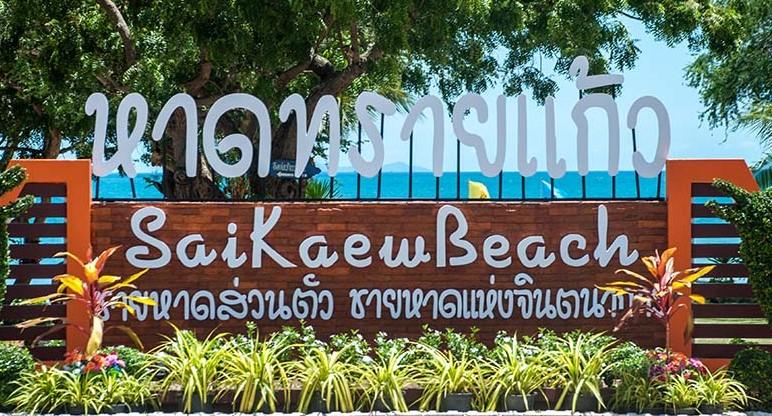 Военный пляж в Паттайе2