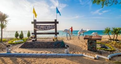 Военный пляж в Паттайе - Сай Кео