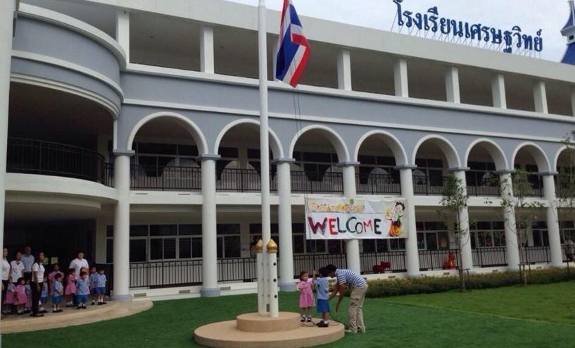 Жизнь в Тайланде - школа Sethavidhya Hua hin