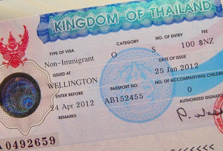бизнес - виза в Тайланд