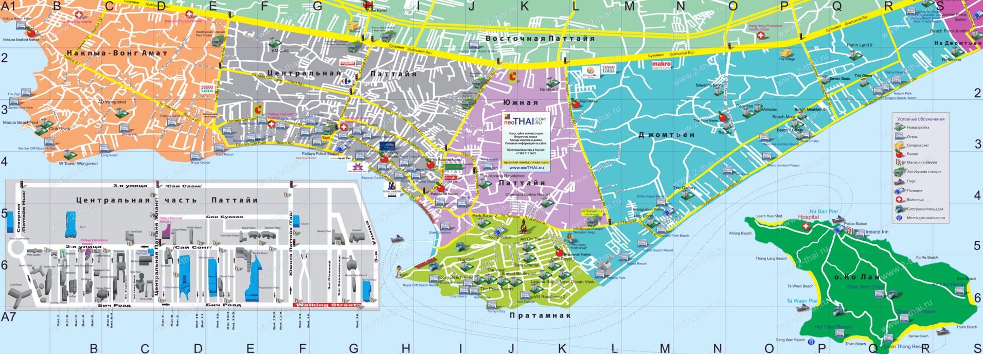Туристическая карта Паттайи на русском языке
