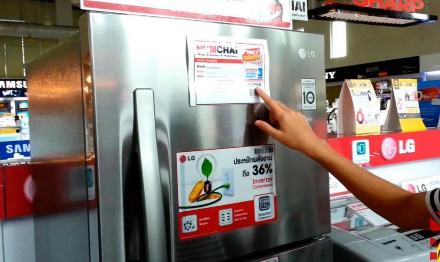 Цены в Таиланде на технику