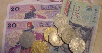Какую валюту брать в Тунис