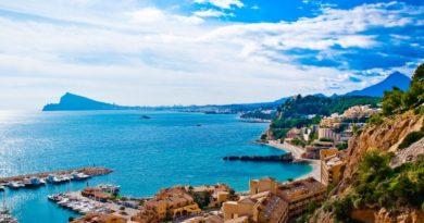 Испания - отдых 2016 - цены