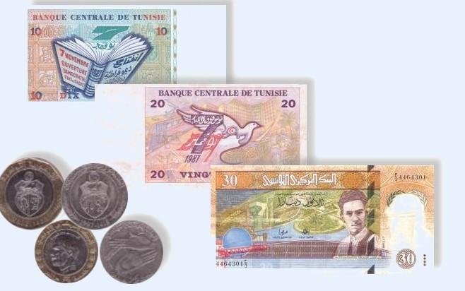 Динары - Тунис