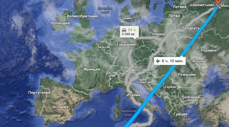 Москва - Тунис – время полета