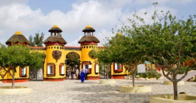 Зоопарк Фригия - Тунис