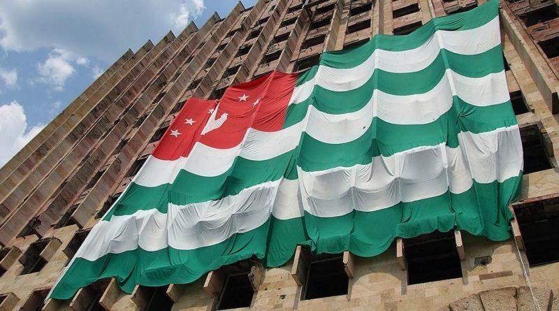 Ситуация в Абхазии сегодня для туристов