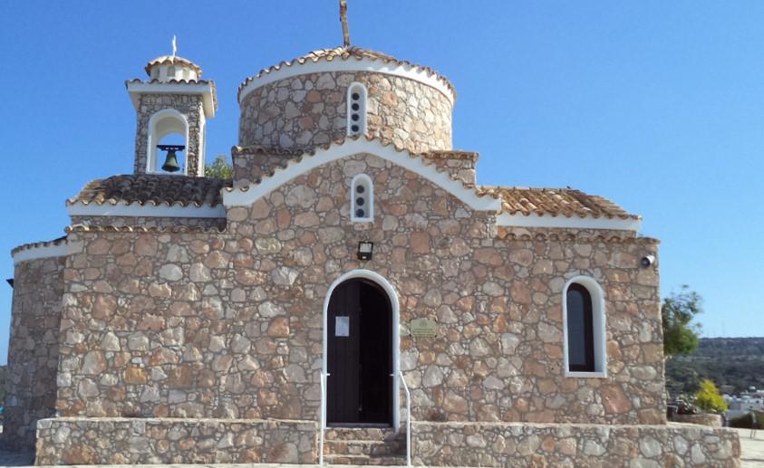Церковь пророка Илии - Кипр