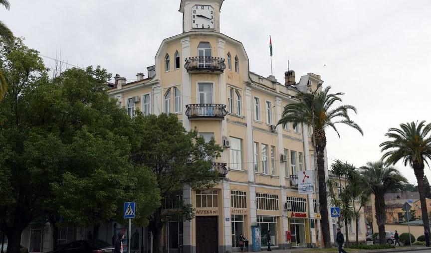 здание городской администрации города Сухуми