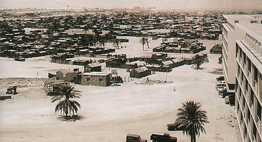 Абу-Даби - история
