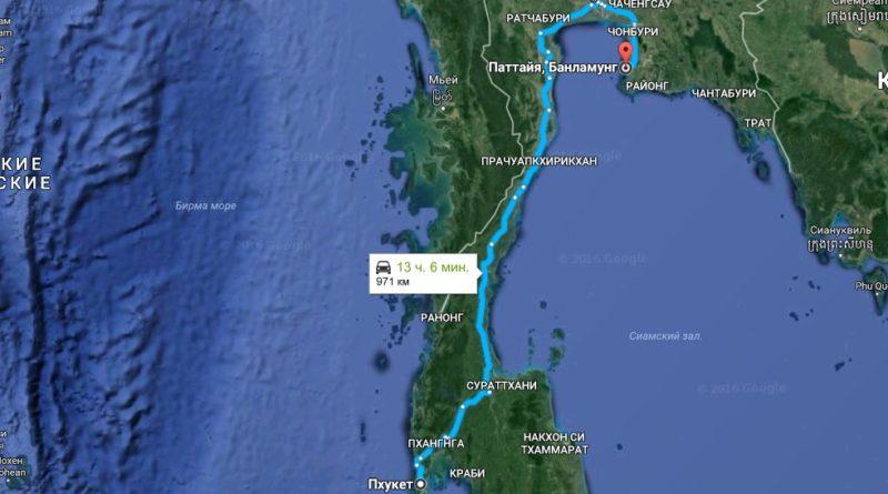 Расстояние от Пхукета до Паттайи