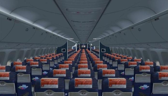 B763 самолет схема салона катэкавиа 350