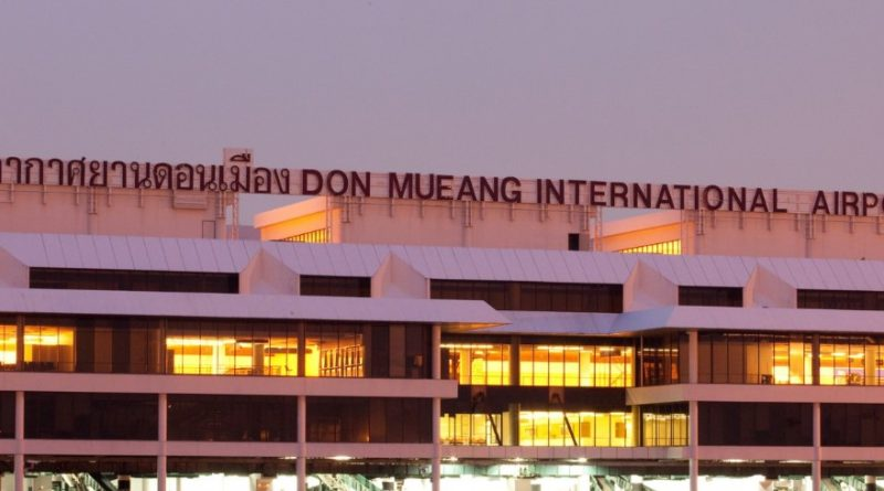 Аэропорт Дон Муанг в Таиланде