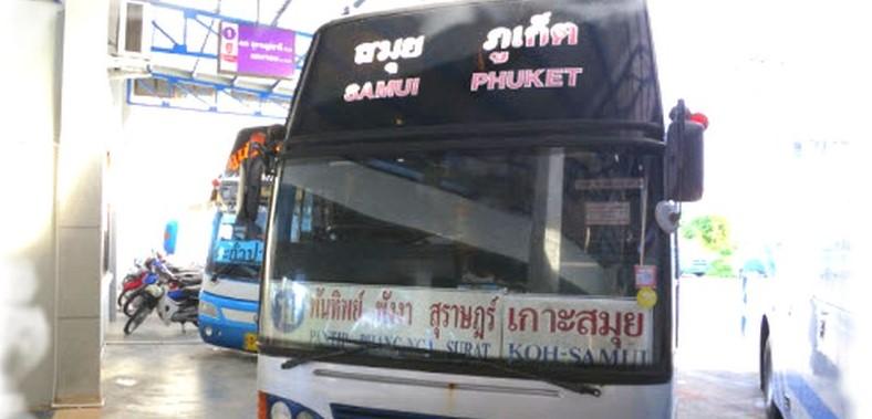 Автобус до Сураттхани 393