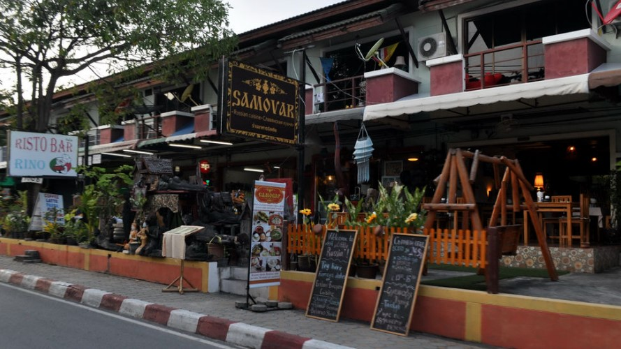 Рестораны Самуи - Самовар