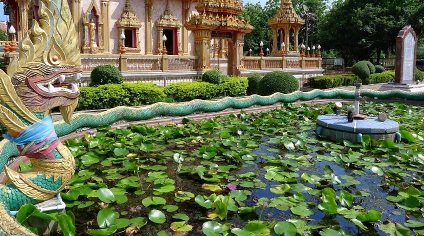 Сад Ват Чалонг