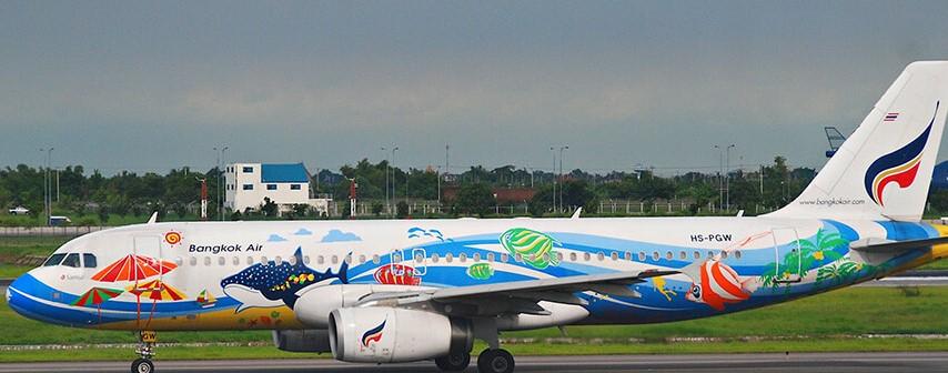 Самолет до Самуи