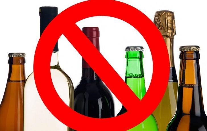 Сколько алкоголя можно вывести из Вьетнама