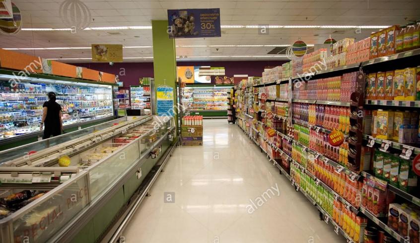 Супермаркеты на Пхукете