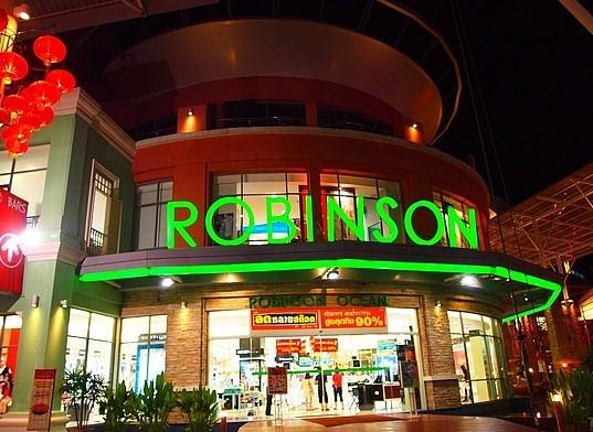 Супермаркеты на Пхукете - Robinson's
