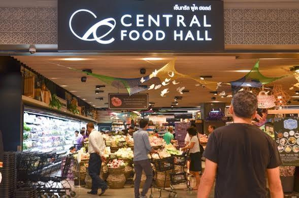 Супермаркеты в Паттайе - CentralFoodHall