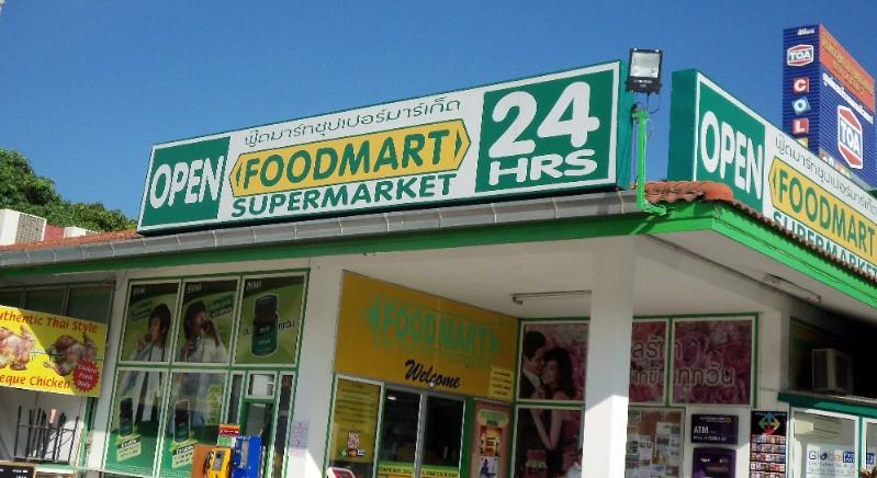 Супермаркеты в Паттайе - Foodmart