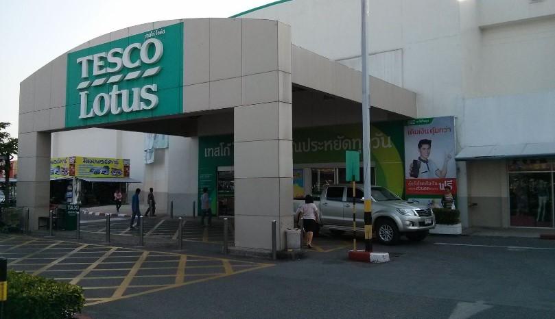 Супермаркеты в Паттайе - TescoLotus