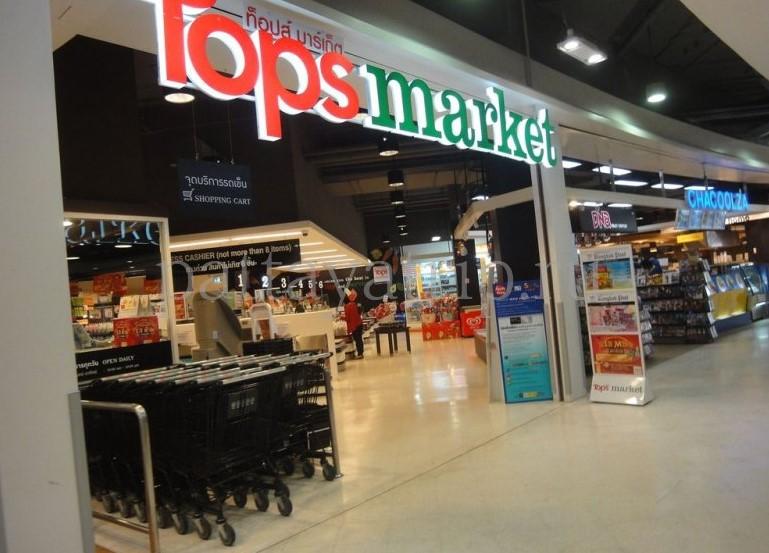 Tops Supermarket на Пхукете