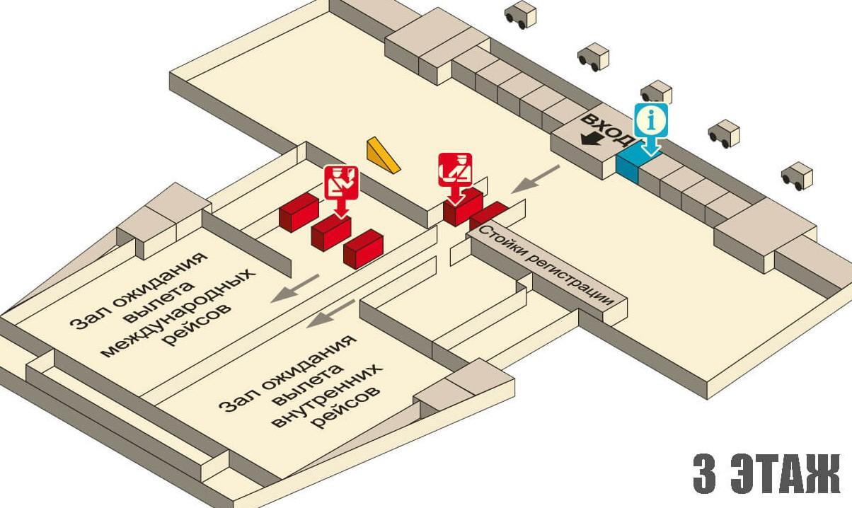 Схема аэропорта Краби - третий этаж