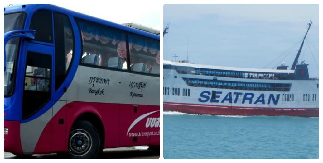 Как добраться до Самуи из Бангкока - автобус + паром