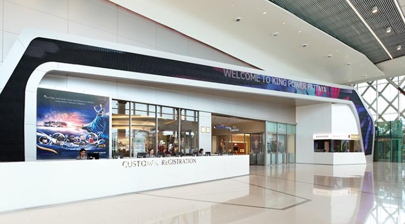 Торговые центры Паттайи - King Power