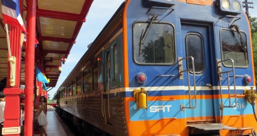 Поезд до Сураттхани