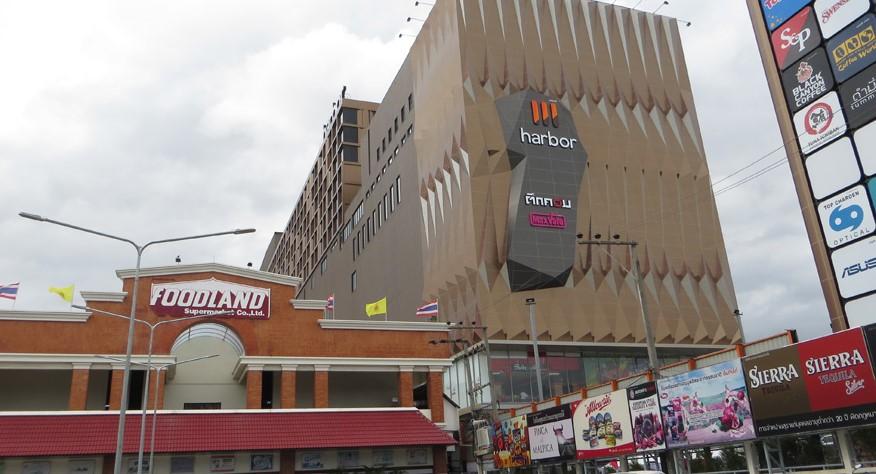 Торговые центры Паттайи - Harbor