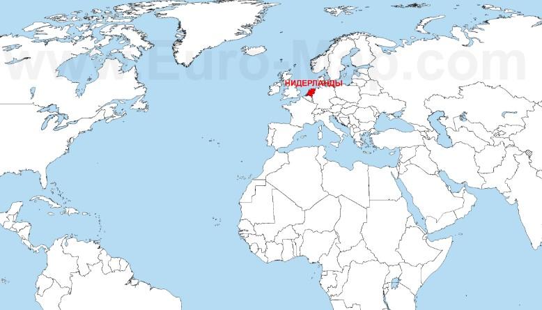 Голландия на карте мира