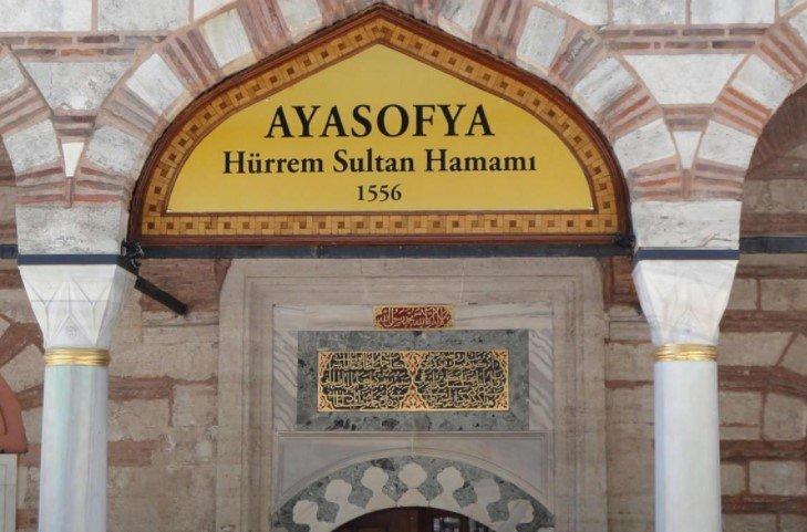 Отдых в хаммаме султана
