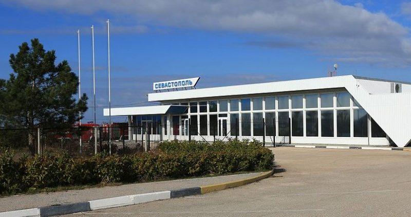 Аэропорт «Бельбек»