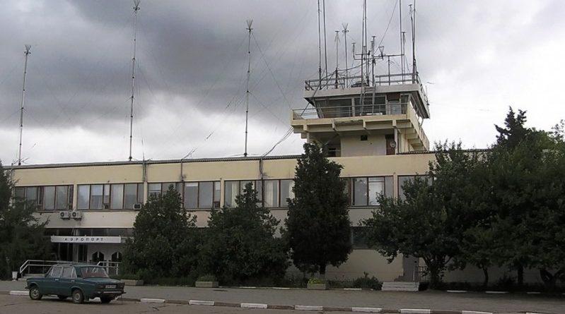 Аэропорт «Керчь»